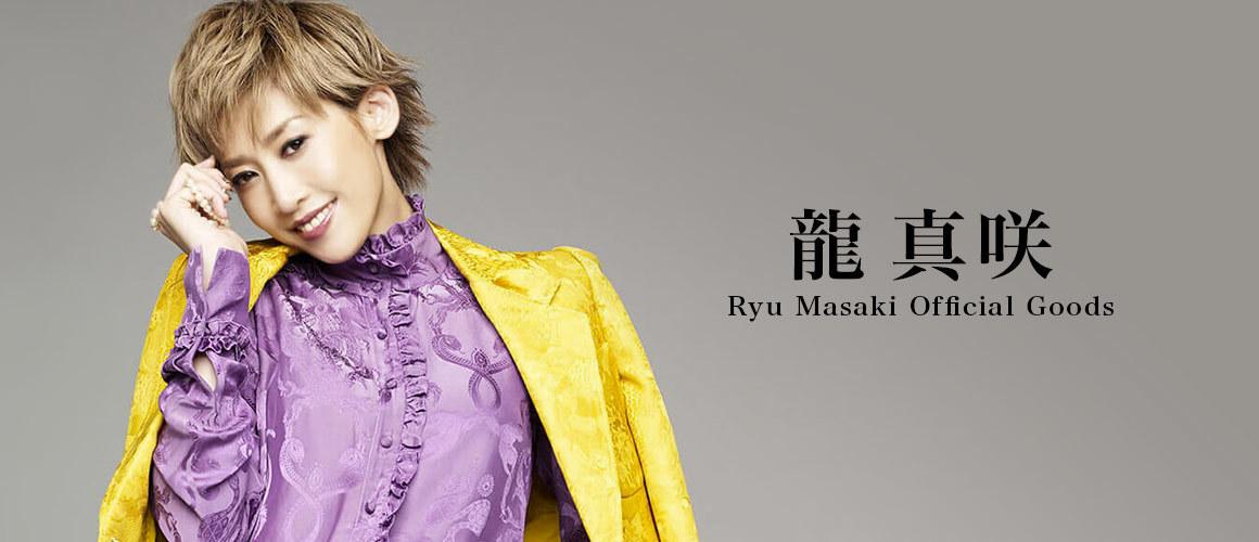Ryumasaki