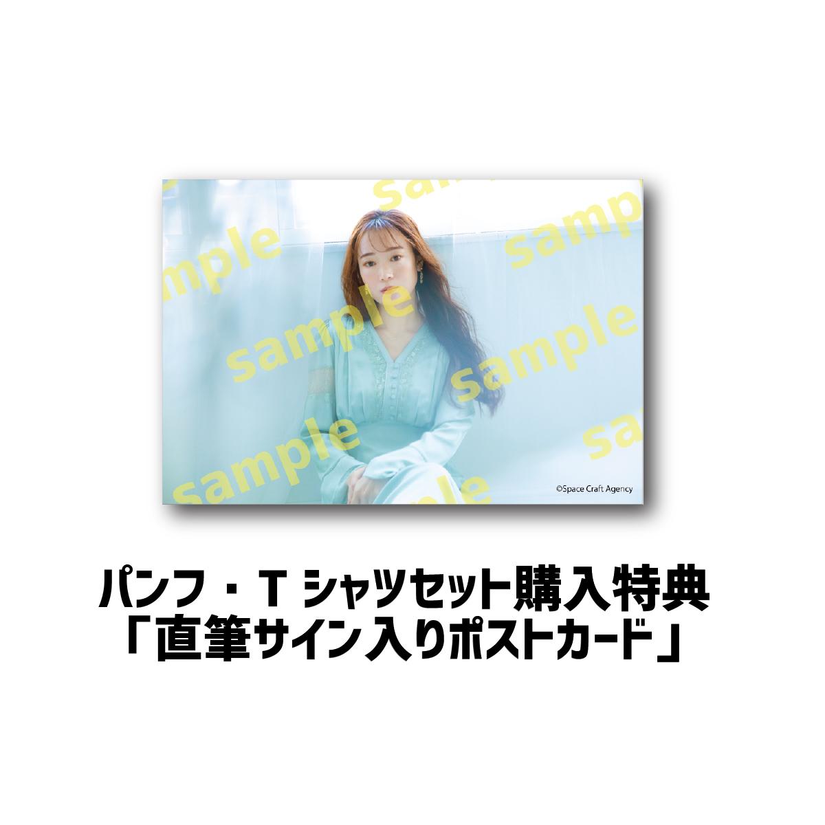【直筆サイン入りポストカード付】「Wakana Anime Classic 2021」セット(パンフレット・Tシャツホワイト)