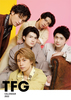 【FC限定】TFGカレンダー2022 ランダムソロブロマイド(直筆サイン入)1枚付