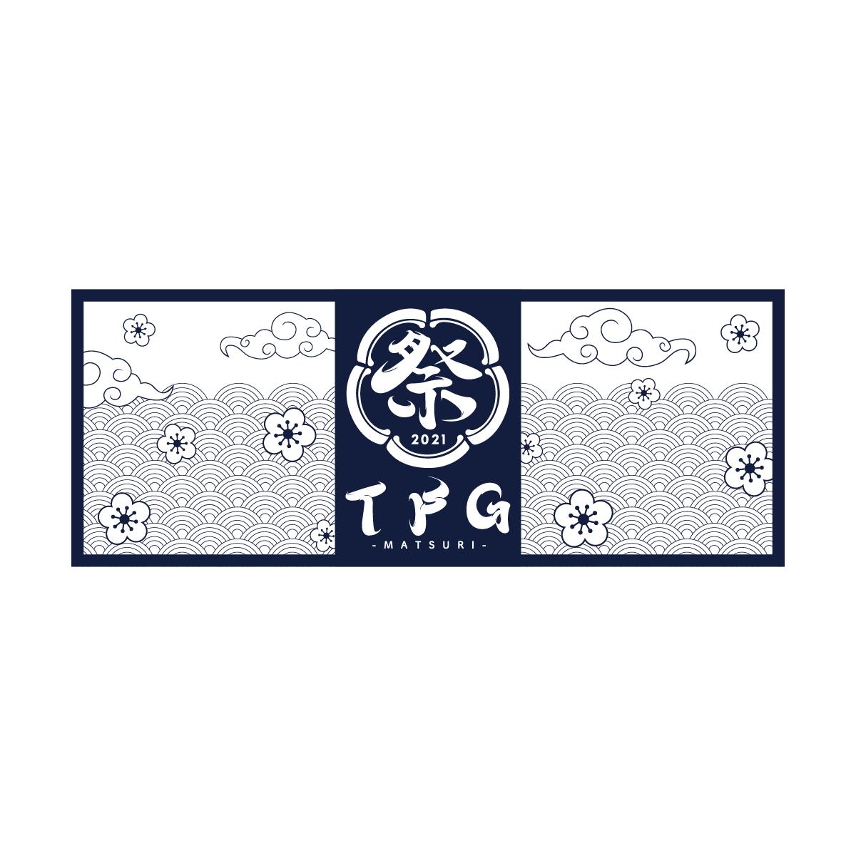 ▼予約▼【11/6夜公演・お見送り参加券付】おまとめセット