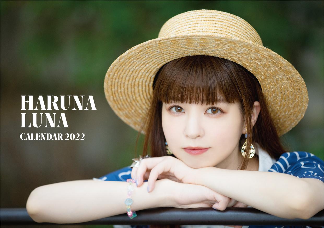 【SCオンラインショップ限定特典付】春奈るなカレンダー2022