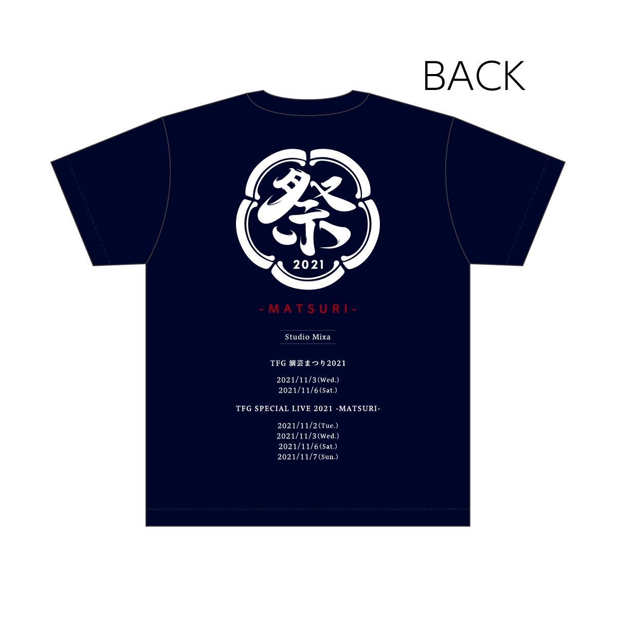『TFG-MATSURI-2021』Tシャツ