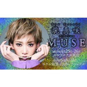 「MUSE」キラキラステッカー