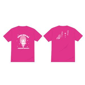 感謝祭2017Tシャツ(ホットピンク)