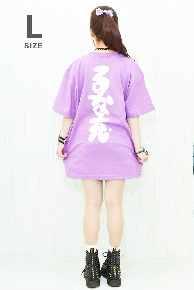 帰ってきたるな充Tシャツ 1号