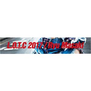 L.O.T.C 2017「チラ見せ」マフラータオル