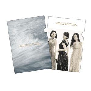 「Kalafina Acoustic Tour 2017」クリアファイルセット