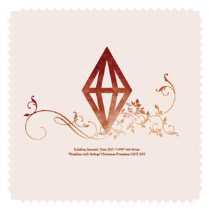 「Kalafina Acoustic Tour 2017」Keikoプロデュース めがね拭き red