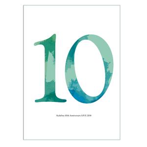 「Kalafina 10th Anniversary LIVE 2018」パンフレット