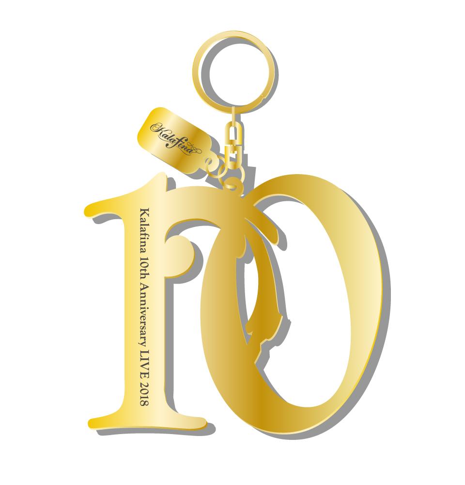 「Kalafina 10th Anniversary LIVE 2018」キーホルダー