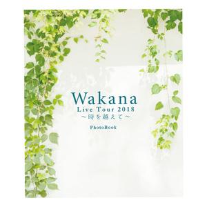 「Wakana Live Tour 2018」フォトブック