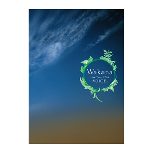 「Wakana LIVE TOUR 2019」パンフレット