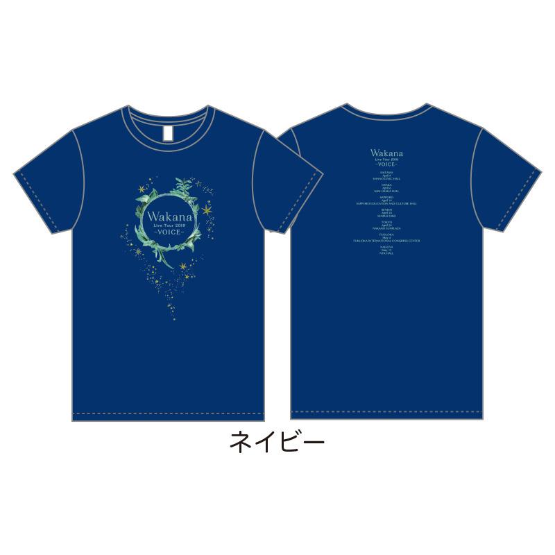 「Wakana LIVE TOUR 2019」Tシャツ・ライブロゴ ver. ネイビー