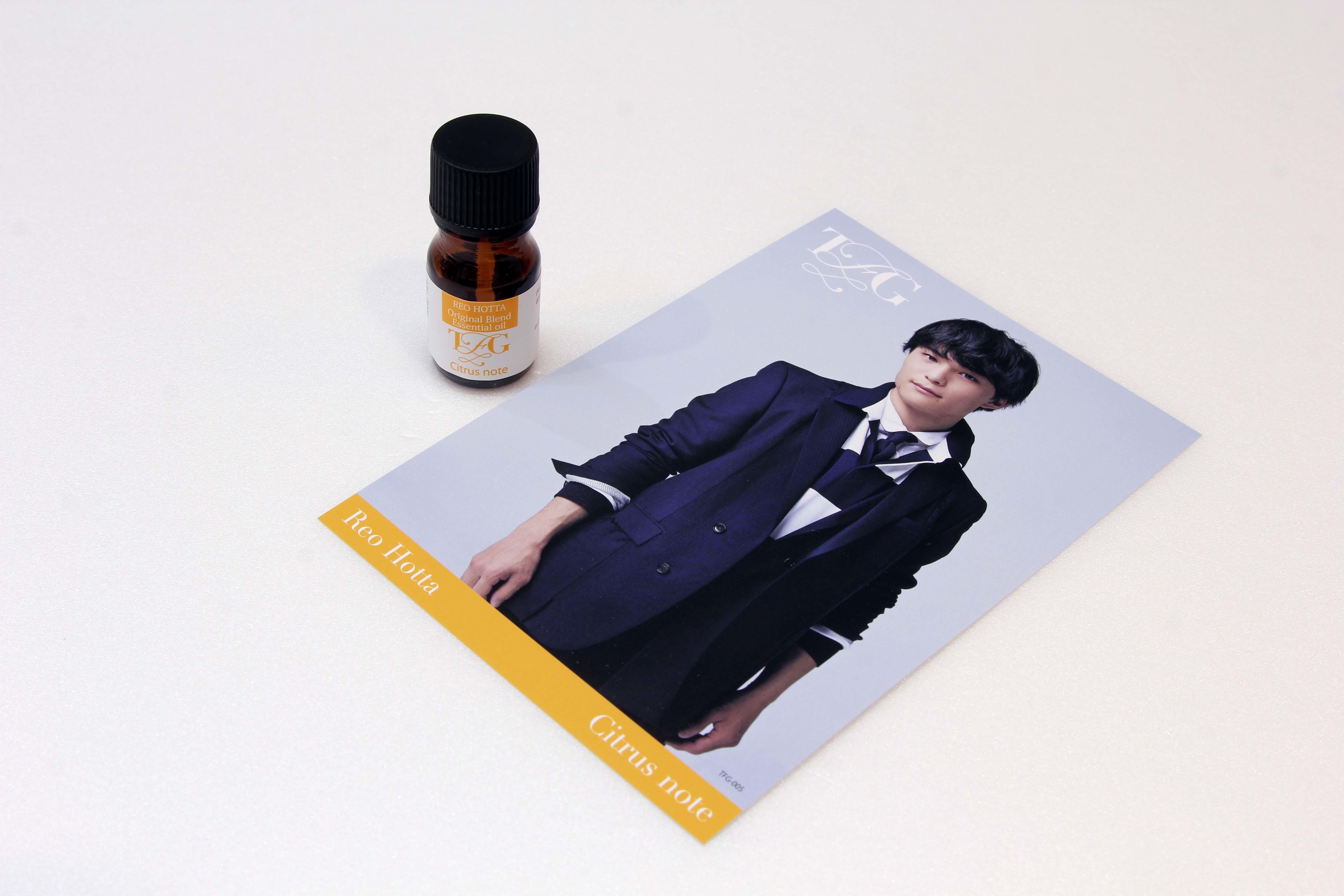 ⑤Hotta Reo<Citrus note>オリジナルブレンドエッセンシャルオイル