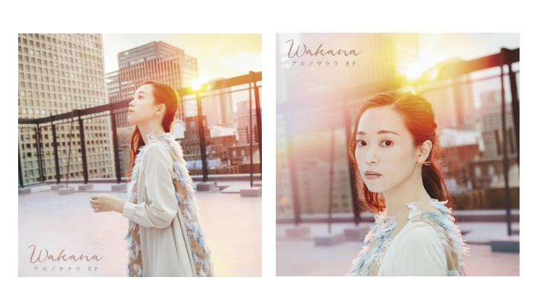 『アキノサクラ EP』<初回限定盤>&<通常盤>セット