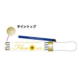 「TSUBASA SAKIYAMA PREMIUM LIVE 2019  -Flow*er-」キングブレード