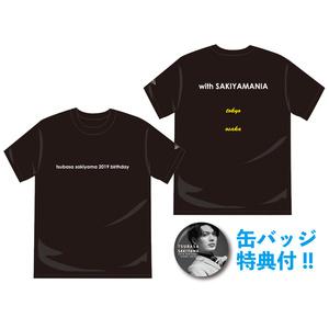 「崎山つばさ30thBirthdayEvent」バースデーTシャツ