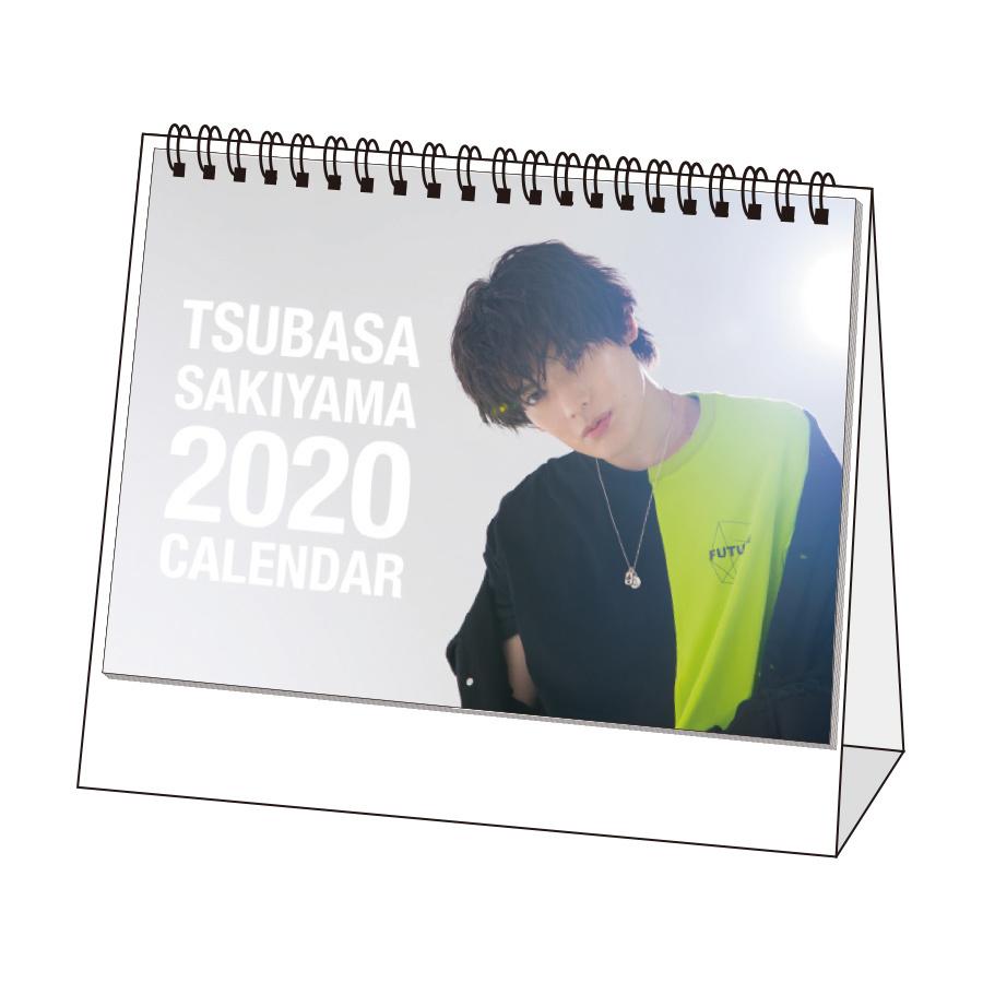 卓上カレンダー2020 特製ブロマイド付き!