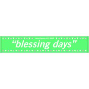 """""""blessing days""""マフラータオル"""