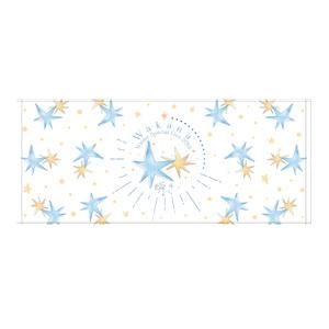 「Wakana Winter Special Live 2019 ~瞬き~」フェイスタオル