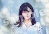 【FC通販限定特典付き】4月29日発売 三澤紗千香ニューシングル「この手は」[初回限定盤A]