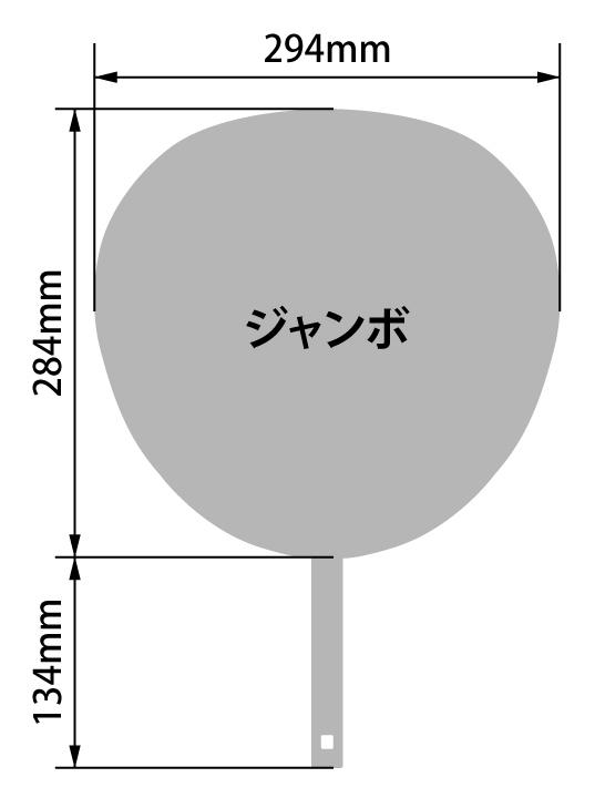 TFGジャンボうちわ(celebraTion ver.)【前川優希】