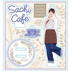 Sachi Cafe アクリルスタンドキーホルダー