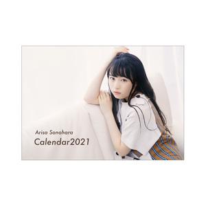 【FC限定1冊】其原有沙 卓上カレンダー2021 ランダム特典写真1枚付