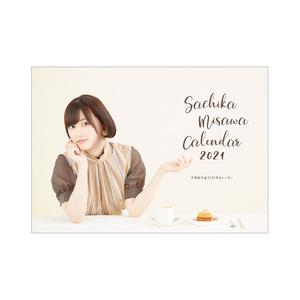 【SCオンラインストア限定特典付】三澤紗千香 卓上カレンダー2021
