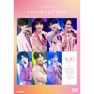 【FC限定】DVD「Special Live 2020 - celebraTion-」
