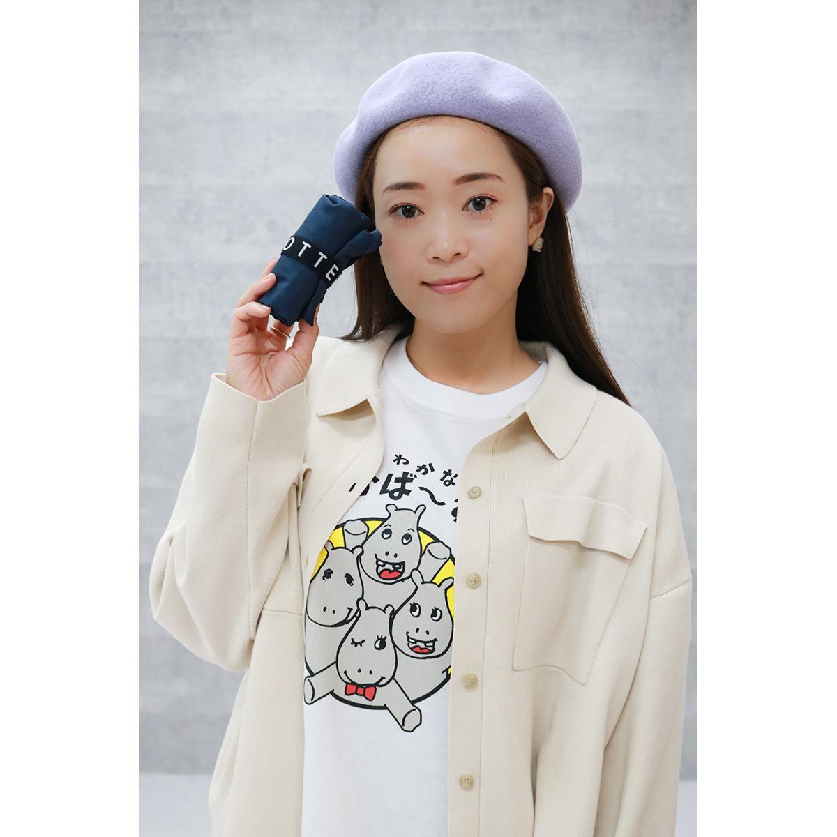 「Wakana Anime Classic 2020」折りたたみエコバッグ