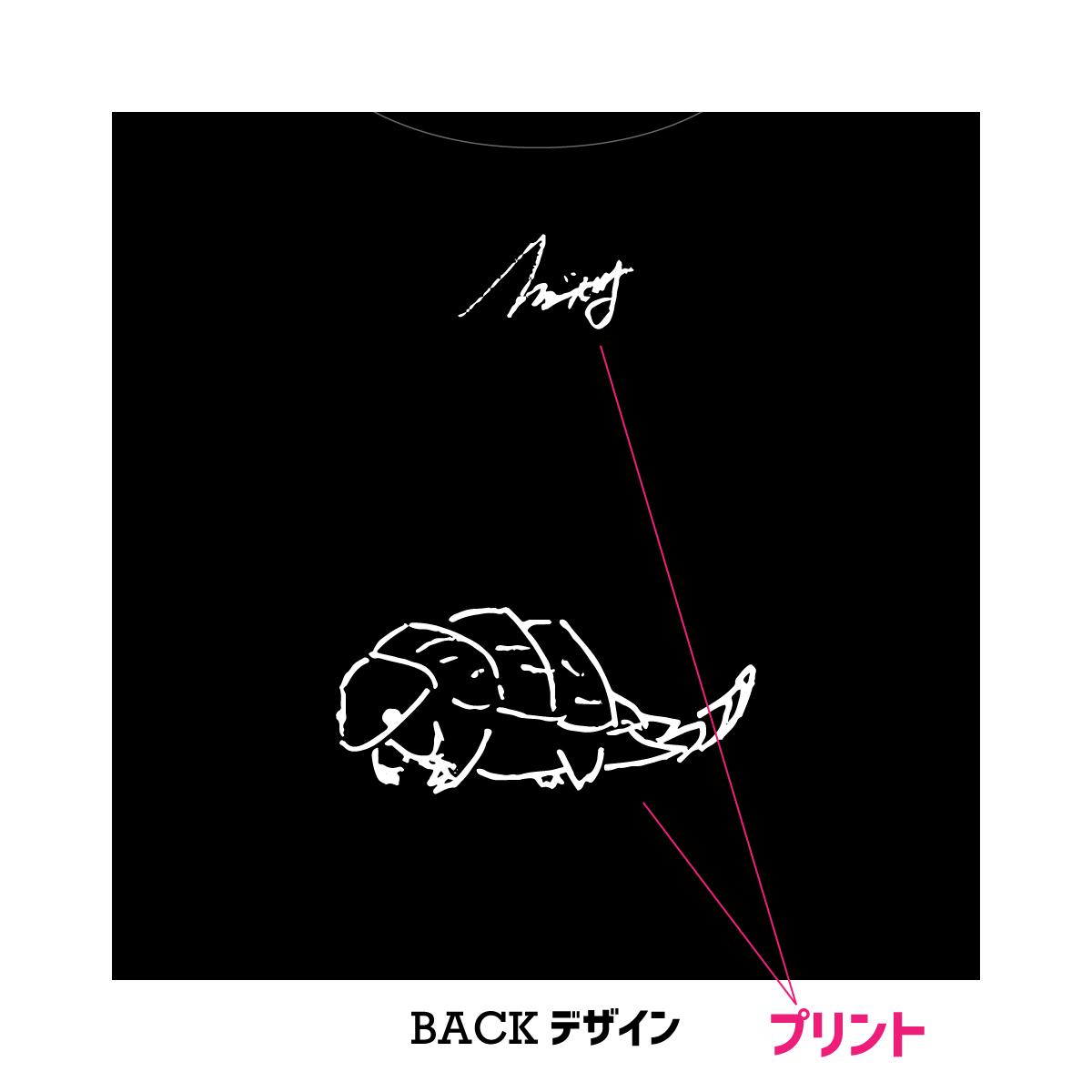 【メンバーズサイト限定】桜庭大翔プロデュース「アルマジロTシャツ(ブラック)」