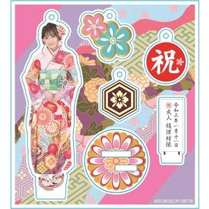 【一般】アクリルスタンドキーホルダー (祝成人記念振袖ver.)