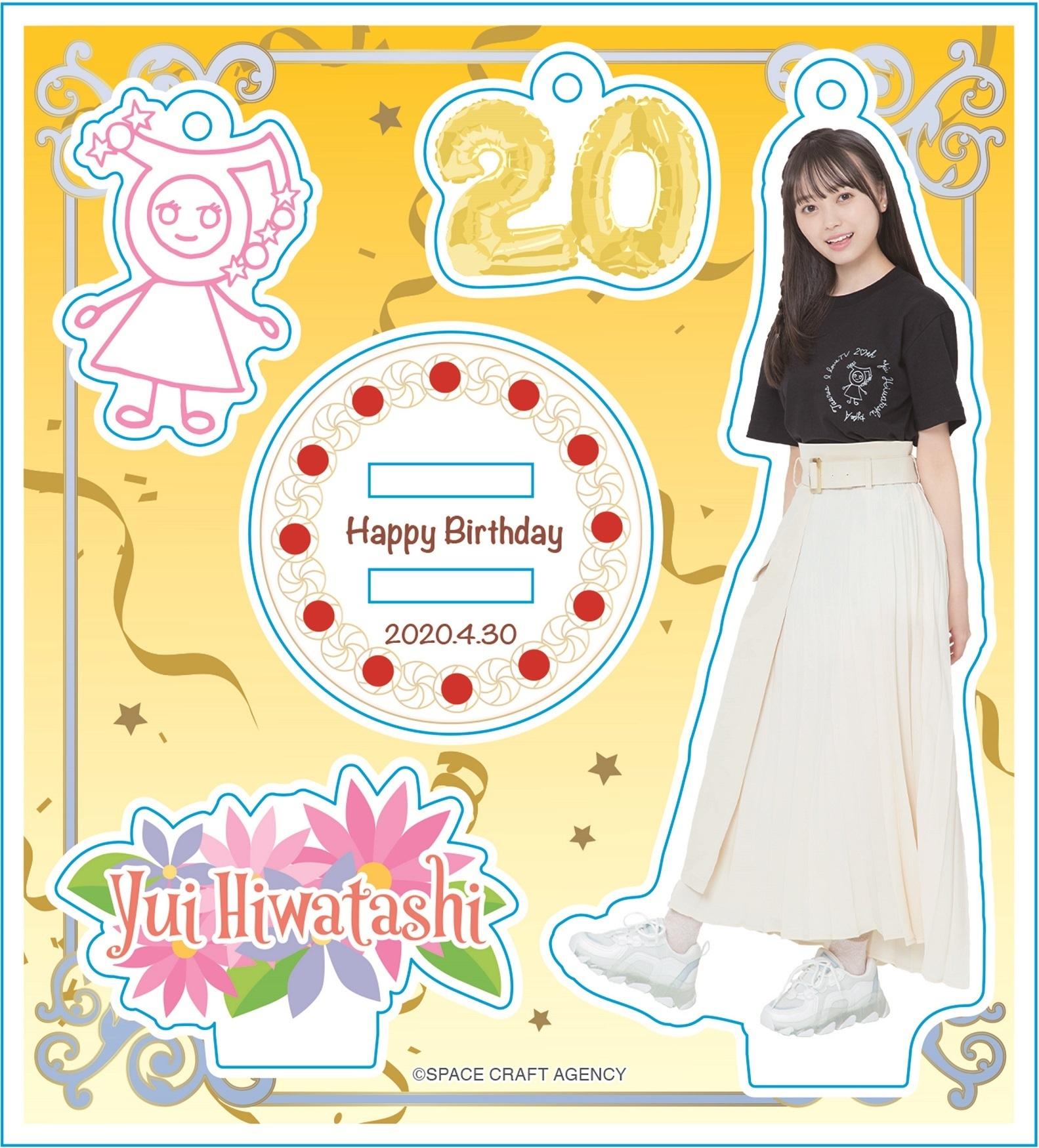 【一般】アクリルスタンドキーホルダー (生誕T20歳ver.)