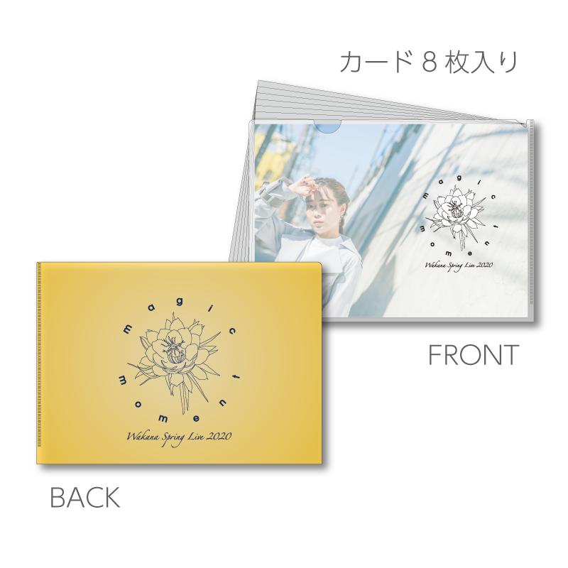 「Wakana Spring Live 2020 ~magic moment~」クリアファイル付カード型パンフレット 4/24ver.