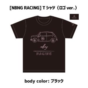 佐藤信長26thバースデー [NBNG RACING] Tシャツ(ロゴver.)ブラック