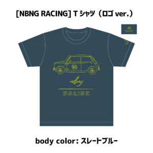 佐藤信長26thバースデー [NBNG RACING] Tシャツ(ロゴver.)スレートブルー