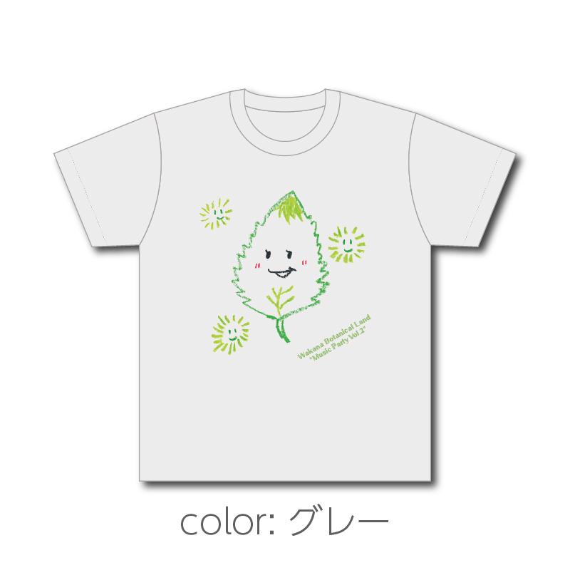 "「Wakana Botanical Land ""Music Party Vol.2""」葉っぱちゃんTシャツ・グレー"