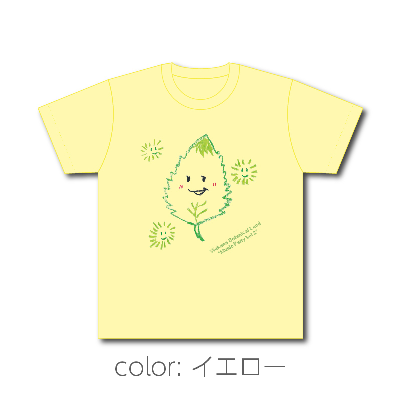 "「Wakana Botanical Land ""Music Party Vol.2""」葉っぱちゃんTシャツ・イエロー"