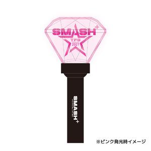 『TFGSPECIALLIVE2021-SMASH+-』ペンライト