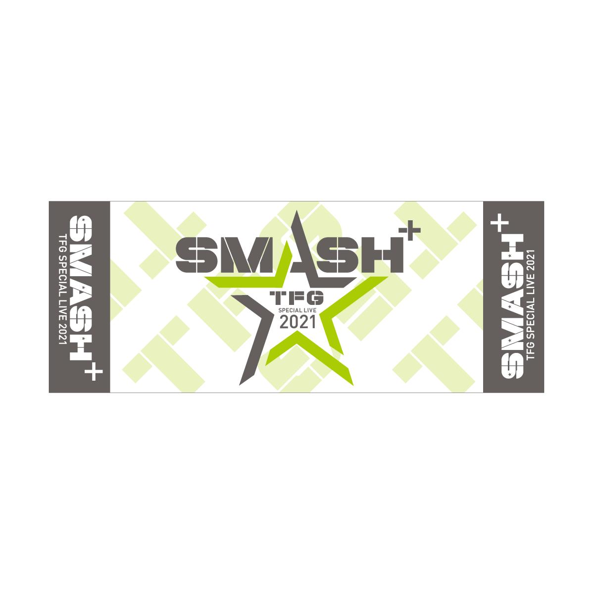 『TFGSPECIALLIVE2021-SMASH+-』フェイスタオル