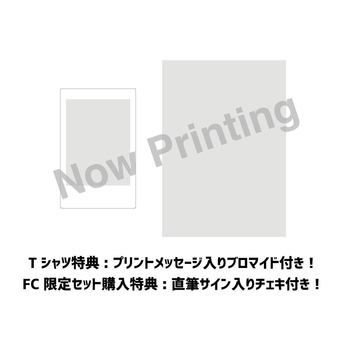 【FC限定直筆チェキ付】「佐藤信長1st Fanmeeting」おまとめセット③(Tシャツ・コーラルベージュ/ハンガーA)