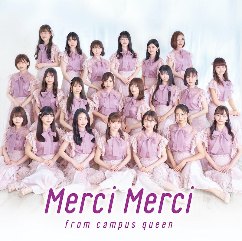 【ランダム写真付き(直筆サイン入り)】MerciMerci1stシングル
